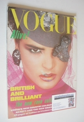 <!--1984-08-->British Vogue magazine - August 1984 - Talisa Soto cover