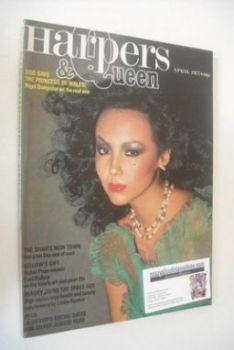 British Harpers & Queen magazine - April 1977 - Marie Helvin cover