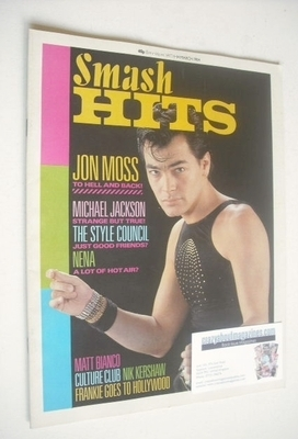 <!--1984-03-01-->Smash Hits magazine - Jon Moss cover (1-14 March 1984)