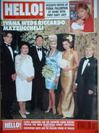 <!--1995-12-09-->Hello! magazine - Ivana Trump and Riccardo Mazzucchelli cover (9 December 1995 - Issue 385)