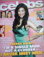 Celebs magazine - Shobna Gulati cover (13 August 2006)