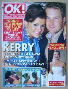 <!--2005-09-13-->OK! magazine - Kerry Katona and Dave Cunningham cover (13
