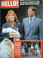 <!--1988-08-20-->Hello! magazine - The Duke and Duchess of York and baby Beatrice cover (20 August 1988 - Issue 14)