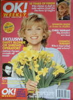OK! magazine - Anthea Turner cover (27 March 1996 - Issue 2)