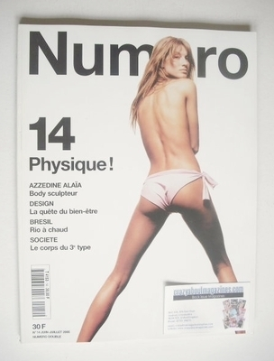 <!--2000-06-->Numero magazine - June/July 2000 - Gisele Bundchen cover