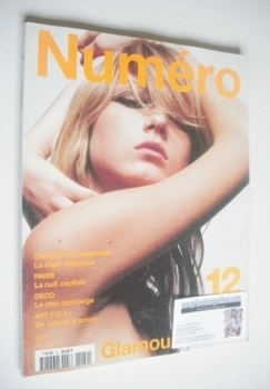Numero magazine - April 2000 - Angela Lindvall cover