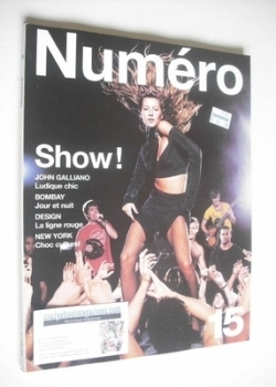 Numero magazine - August 2000 - Gisele Bundchen cover