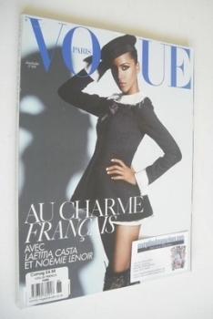 French Paris Vogue magazine - June/July 2008 - Noemie Lenoir cover