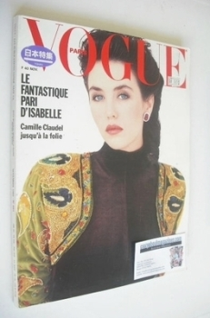 French Paris Vogue magazine - November 1988 - Isabelle Adjani cover