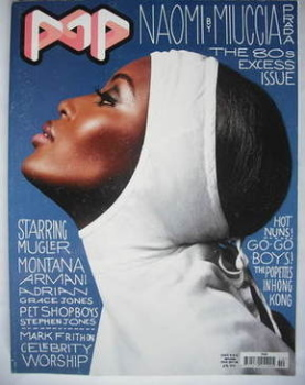 POP magazine - Naomi Campbell cover (Autumn 2008)