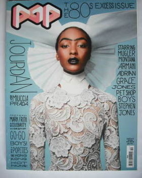 POP magazine - Jourdan Dunn cover (Autumn 2008)