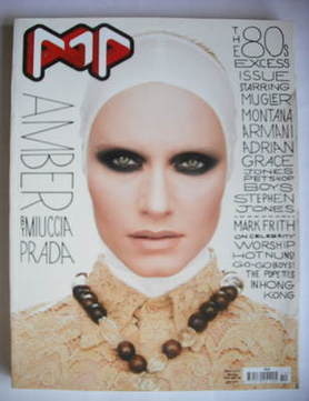 <!--2008-09-->POP magazine - Amber Valletta cover (Autumn 2008)