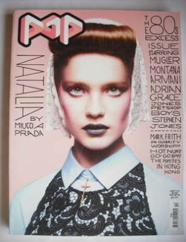 POP magazine - Natalia Vodianova cover (Autumn 2008)