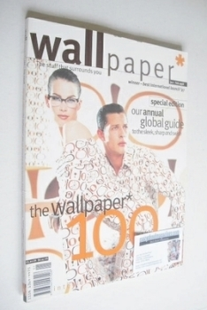 Wallpaper magazine (Issue 8 - January/February 1998)