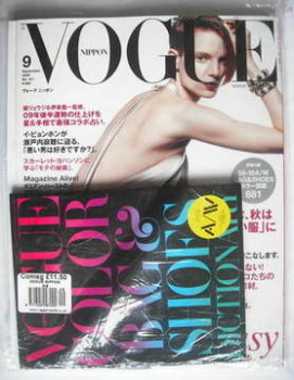 <!--2009-09-->Japan Vogue Nippon magazine - September 2009 - Iris Strubegger cover