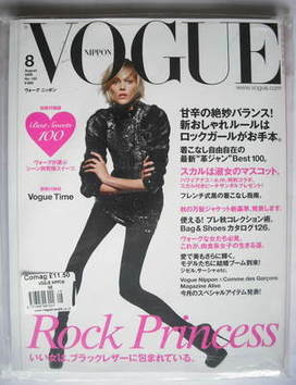 <!--2009-08-->Japan Vogue Nippon magazine - August 2009 - Anja Rubik cover