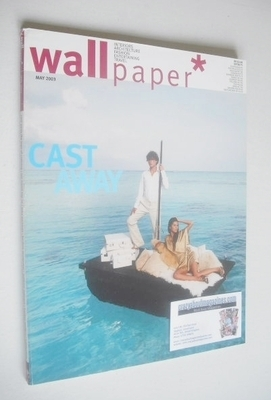 <!--2003-05-->Wallpaper magazine (Issue 58 - May 2003, Limited Edition)