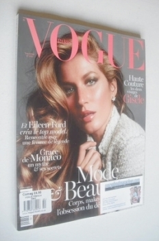 French Paris Vogue magazine - November 2013 - Gisele Bundchen cover