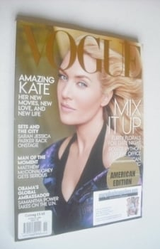 US Vogue magazine - November 2013 - Kate Winslet cover
