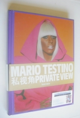 Mario Testino Private View - Lady Gaga cover (Taschen Book)