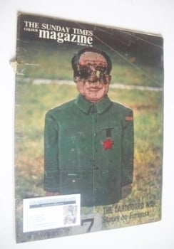 The Sunday Times magazine - The Cardboard War cover (27 October 1963)