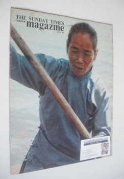 The Sunday Times magazine - Chinese Lady cover (23 June 1963)