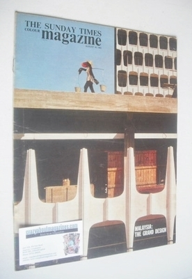 <!--1963-08-25-->The Sunday Times magazine - Malaysia, The Grand Design cov