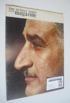 The Sunday Times magazine - Colonel Gamal Abdel Nasser (16 June 1963)