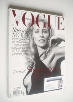 French Paris Vogue magazine - March 2006 - Sharon Stone cover