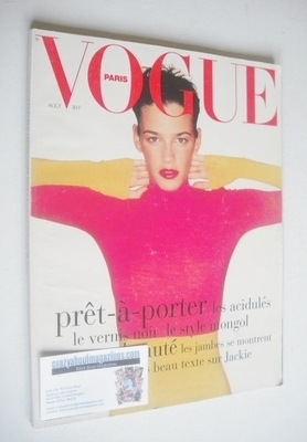 <!--1994-08-->French Paris Vogue magazine - August 1994 - Shiraz Tal cover