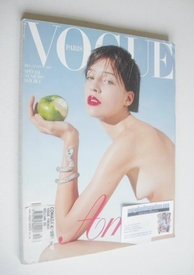 <!--1999-12-->French Paris Vogue magazine - December 1999/January 2000