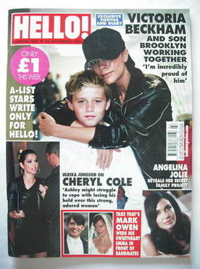 <!--2009-11-23-->Hello! magazine - Victoria Beckham and Brooklyn Beckham co
