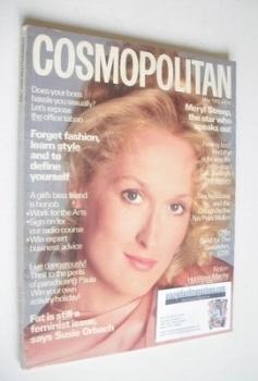 Cosmopolitan magazine (May 1982 - Meryl Streep cover)