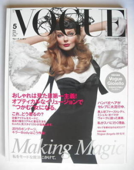 Japan Vogue Nippon magazine - May 2009 - Eniko Mihalik cover