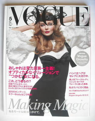 <!--2009-05-->Japan Vogue Nippon magazine - May 2009 - Eniko Mihalik cover