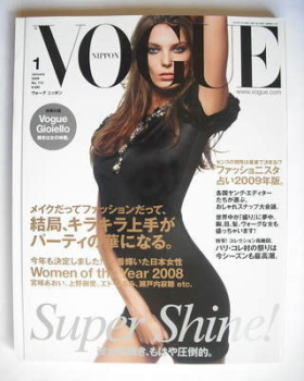 Japan Vogue Nippon magazine - January 2009 - Daria Werbowy cover