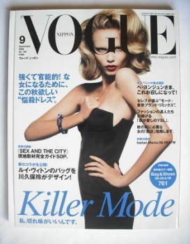 <!--2008-09-->Japan Vogue Nippon magazine - September 2008 - Natasha Poly cover