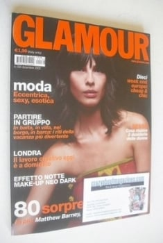 Glamour magazine - Liliana cover (December 2002 - Italy Edition)