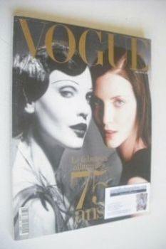 French Paris Vogue magazine - December 1995/January 1996 - Nadja Auermann cover