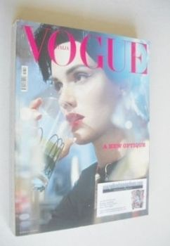 Vogue Italia magazine - October 2001 - Amber Valletta cover