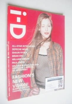 i-D magazine - Tania Court cover (October 1993)