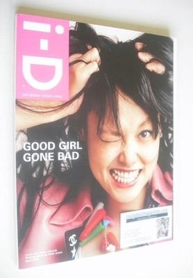 <!--2008-04-->i-D magazine - Rinko Kikuchi cover (April 2008)