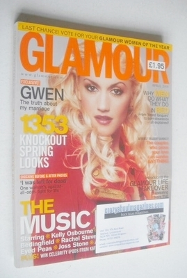 <!--2005-04-->Glamour magazine - Gwen Stefani cover (April 2005)
