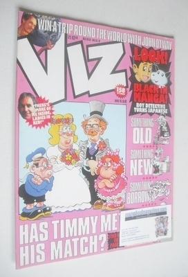 Viz comic magazine (Issue 158)