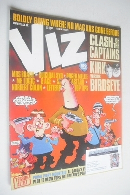 Viz comic magazine (Issue 159)