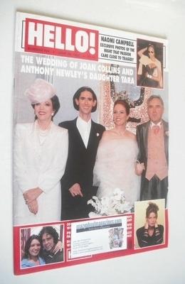 <!--1997-06-28-->Hello! magazine - Tara Newley wedding cover (28 June 1997