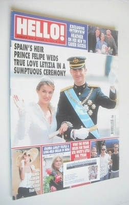 <!--2004-06-02-->Hello! magazine - Prince Felipe wedding cover (2 June 2004