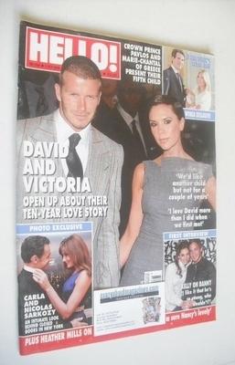 <!--2008-10-07-->Hello! magazine - David Beckham and Victoria Beckham cover