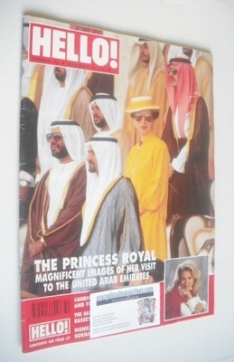 <!--1991-12-14-->Hello! magazine - Princess Anne cover (14 December 1991 -