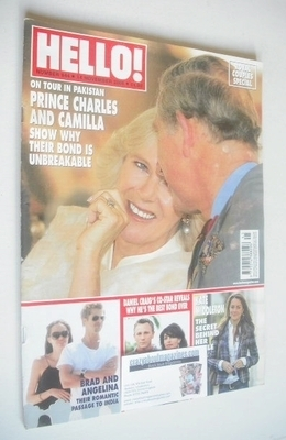 <!--2006-11-14-->Hello! magazine - Prince Charles and Camilla cover (14 Nov